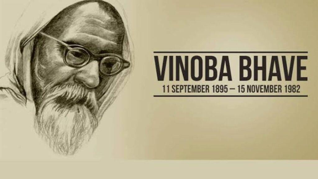 Life Tale of  Vinoba Bhave